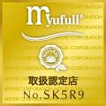 myufull認定