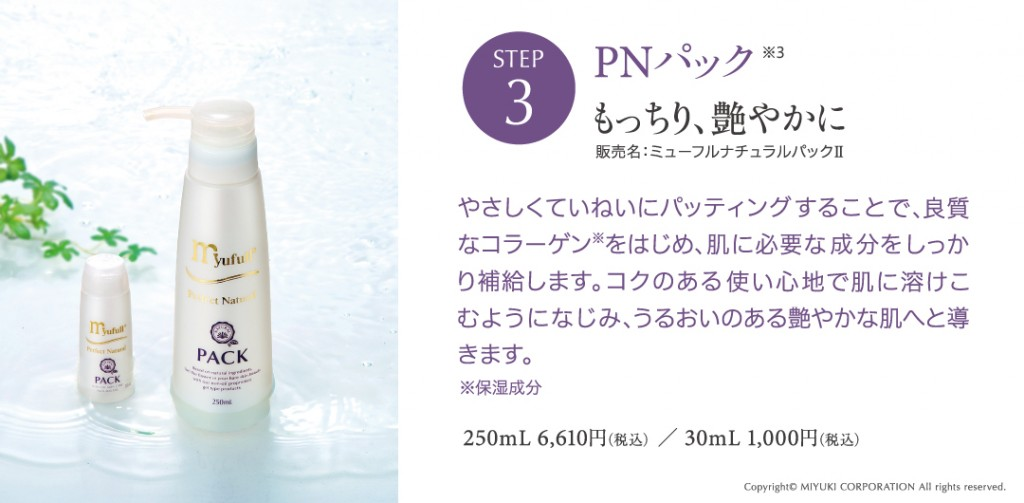 PN_Image_pack